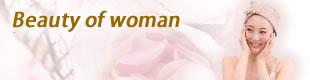 働く女性の美イメージ
