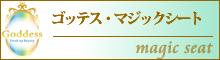 s_magic